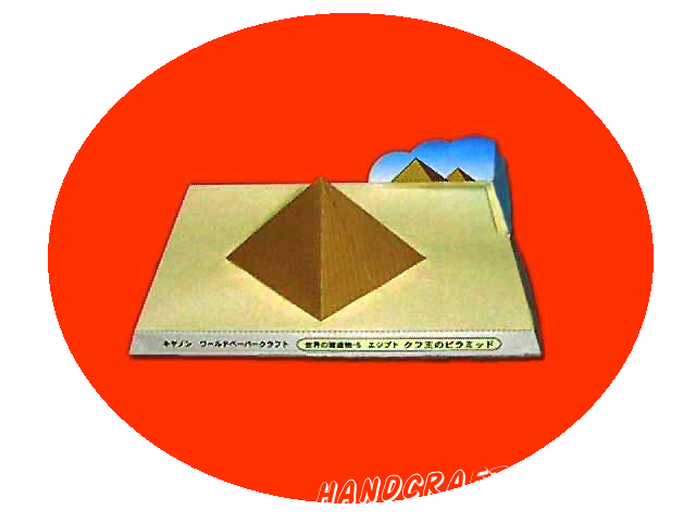 паперкрафт Пирамида Хеопса