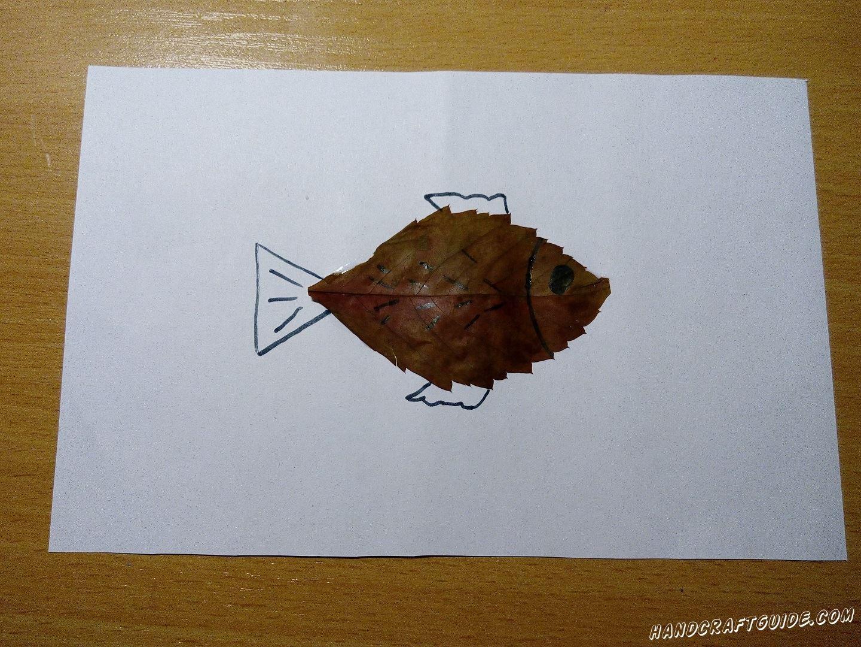 Поделку с рыбкой из осеннего листика мы сделаем вместе с вами, прямо сейчас!