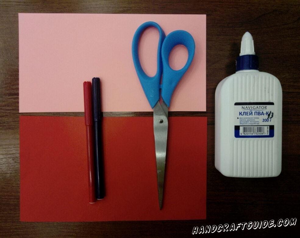 Для изготовления тебе понадобится : Цветная бумага (розовая, красная) Клей ПВА Ножницы Фломастеры