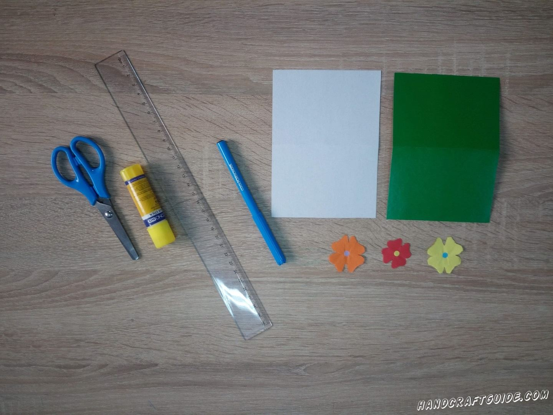 Для выполнения данной поделки нам понадобится: Цветная бумага Ножницы Клей Фломастеры (Карандаши) Цветной картон Линейка