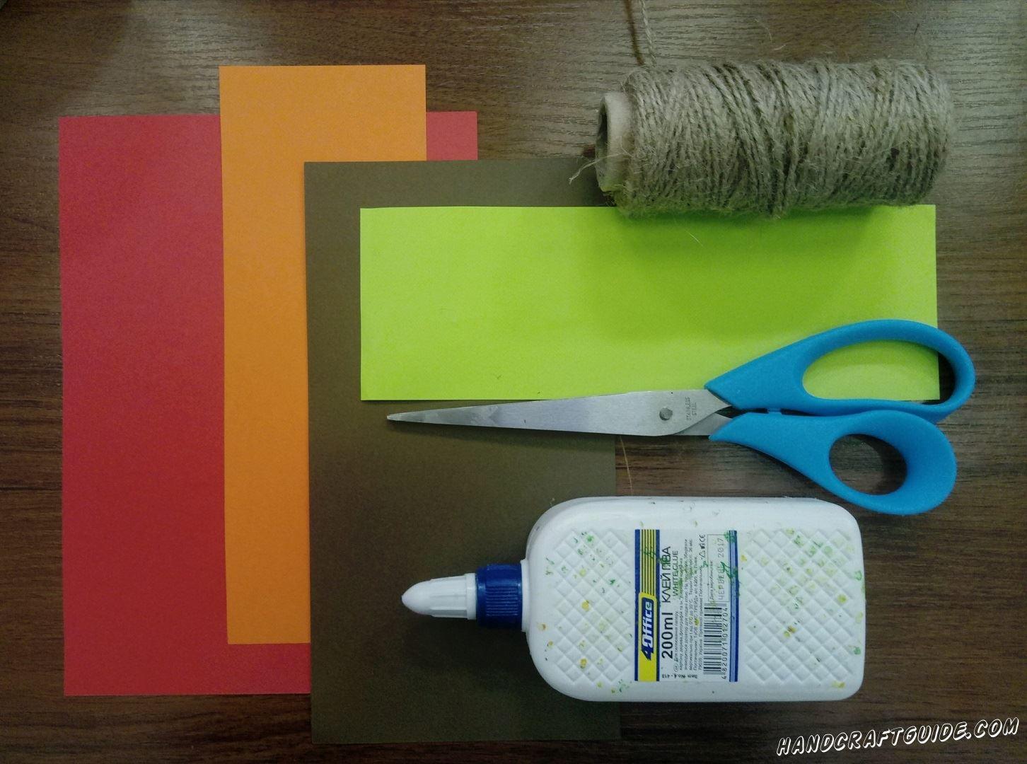 Для выполнения данной поделки нам понадобится: Цветная бумага Ножницы Клей Нитка