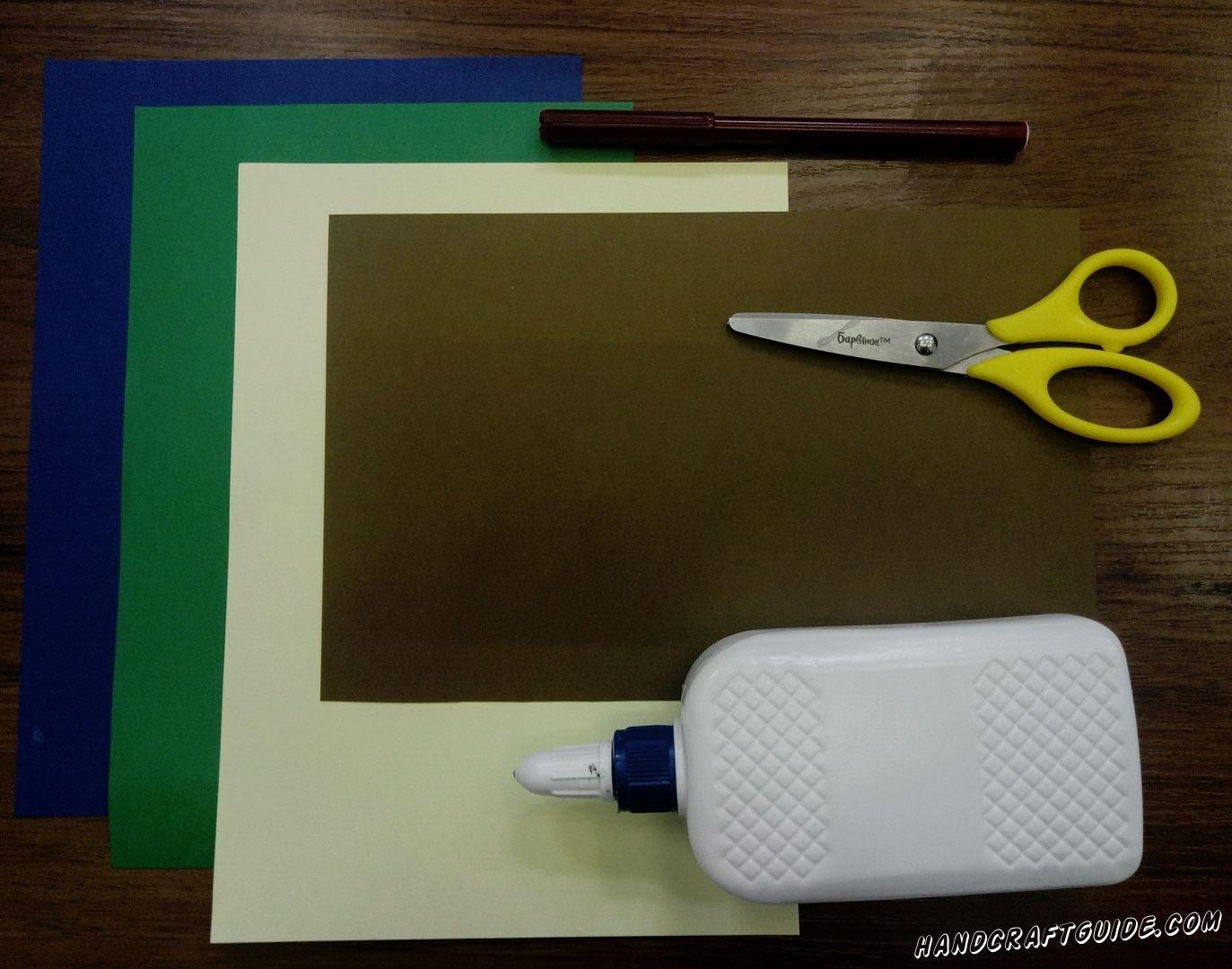 Для этого нам нужно: Цветная бумага : коричневая, синяя, зелёная, желтая Ножницы Клей ПВА Фломастеры