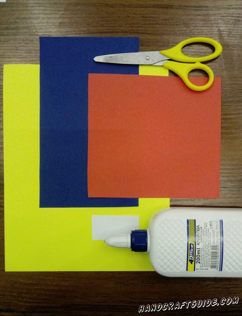 Для этого нам понадобится: Цветная бумага Ножницы Клей ПВА Фломастеры