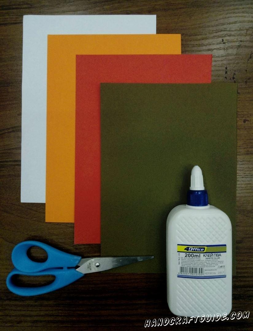 Для этого нам понадобится: Цветная бумага: Ножницы Клей ПВА