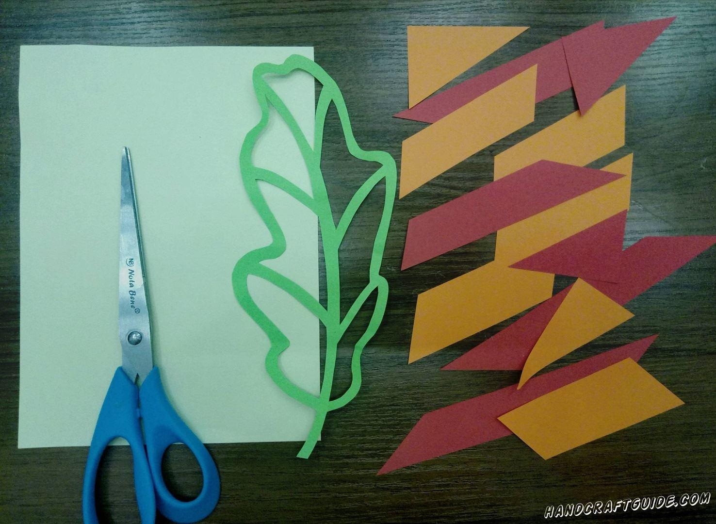 осенний лист из цветной бумаги