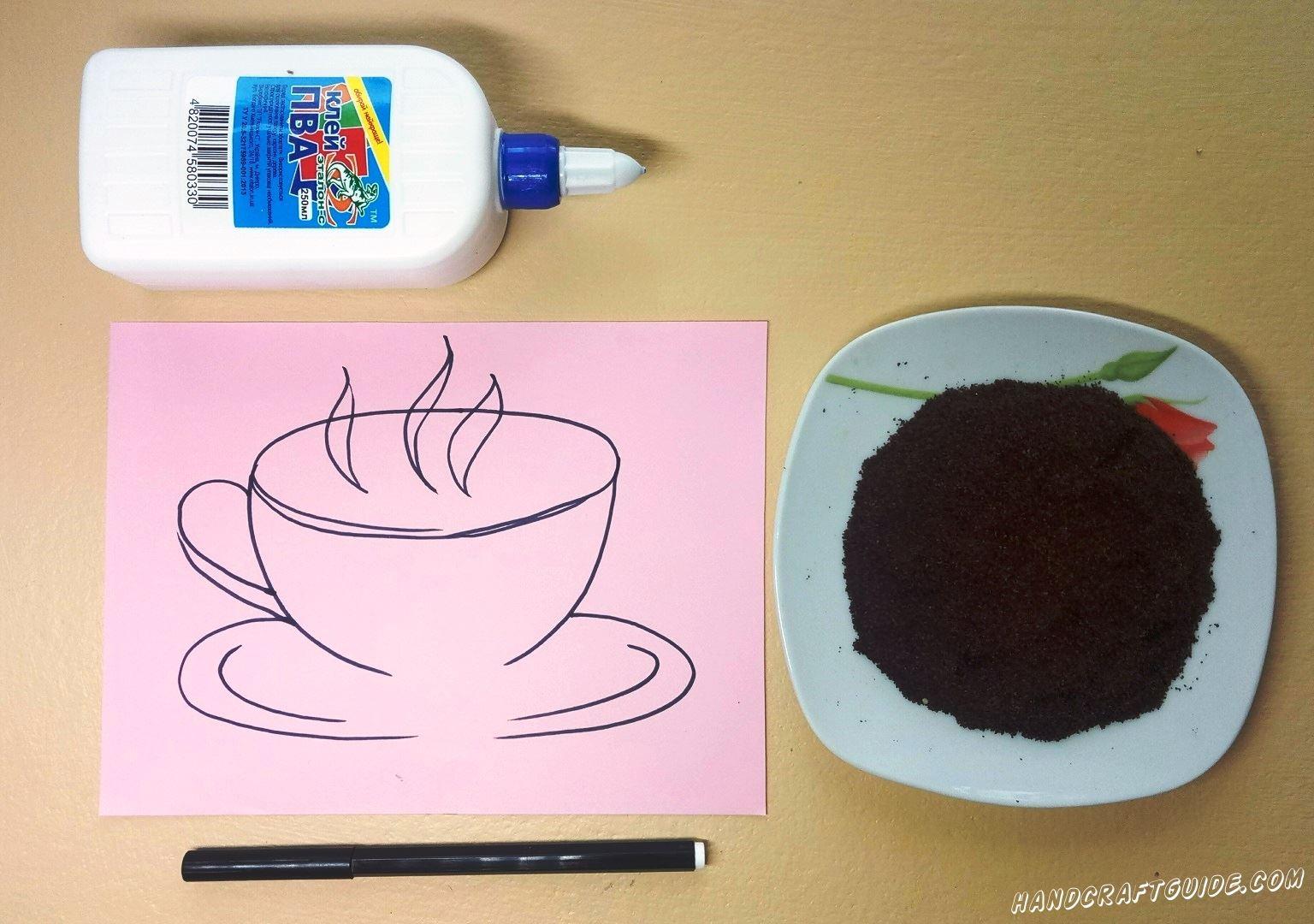 На розовом листе бумаги мы рисуем чашечку ароматного кофе, как показано на фото