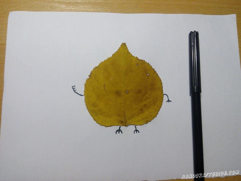 аппликация из одного осеннего листика
