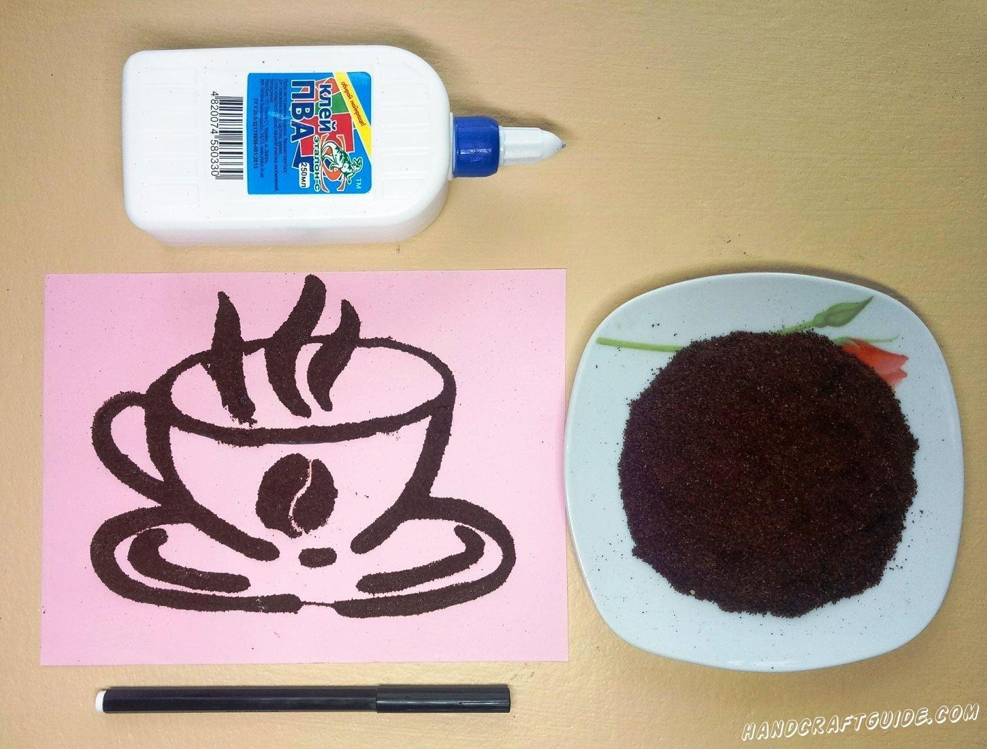 И стряхиваем лишнее кофе
