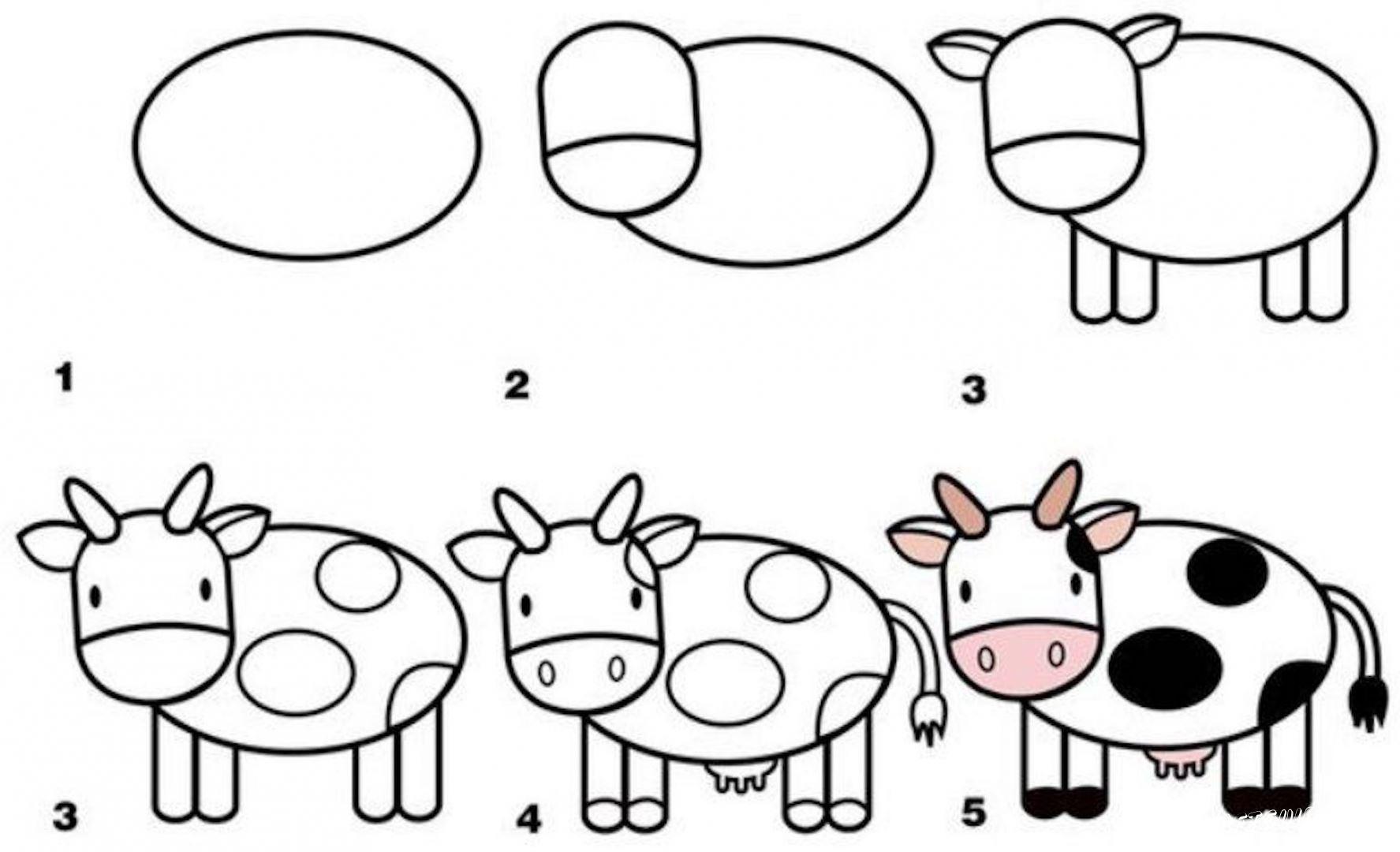 срисовки животных пошагово