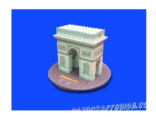 Давайте сделаем частичку Парижа прямо у себя дома. Как сделать Триумфальную арку из бумаги вы можете узнать, скачав вложенный здесь файл.