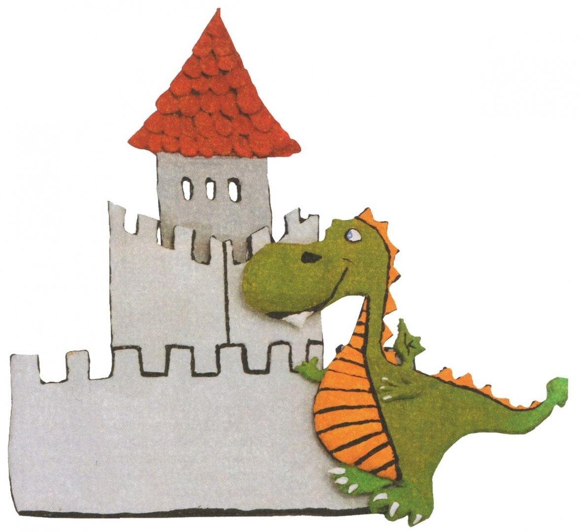 Поделка из соленого теста дракон
