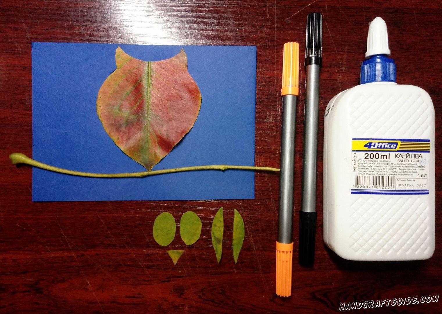 очень простая аппликация из осенних листьев