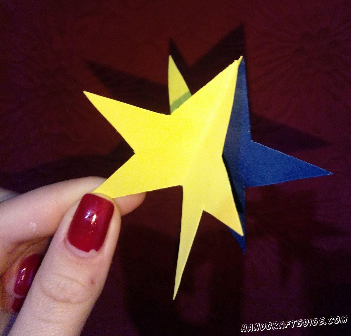 Вот так легко достать звезду и подарить её!
