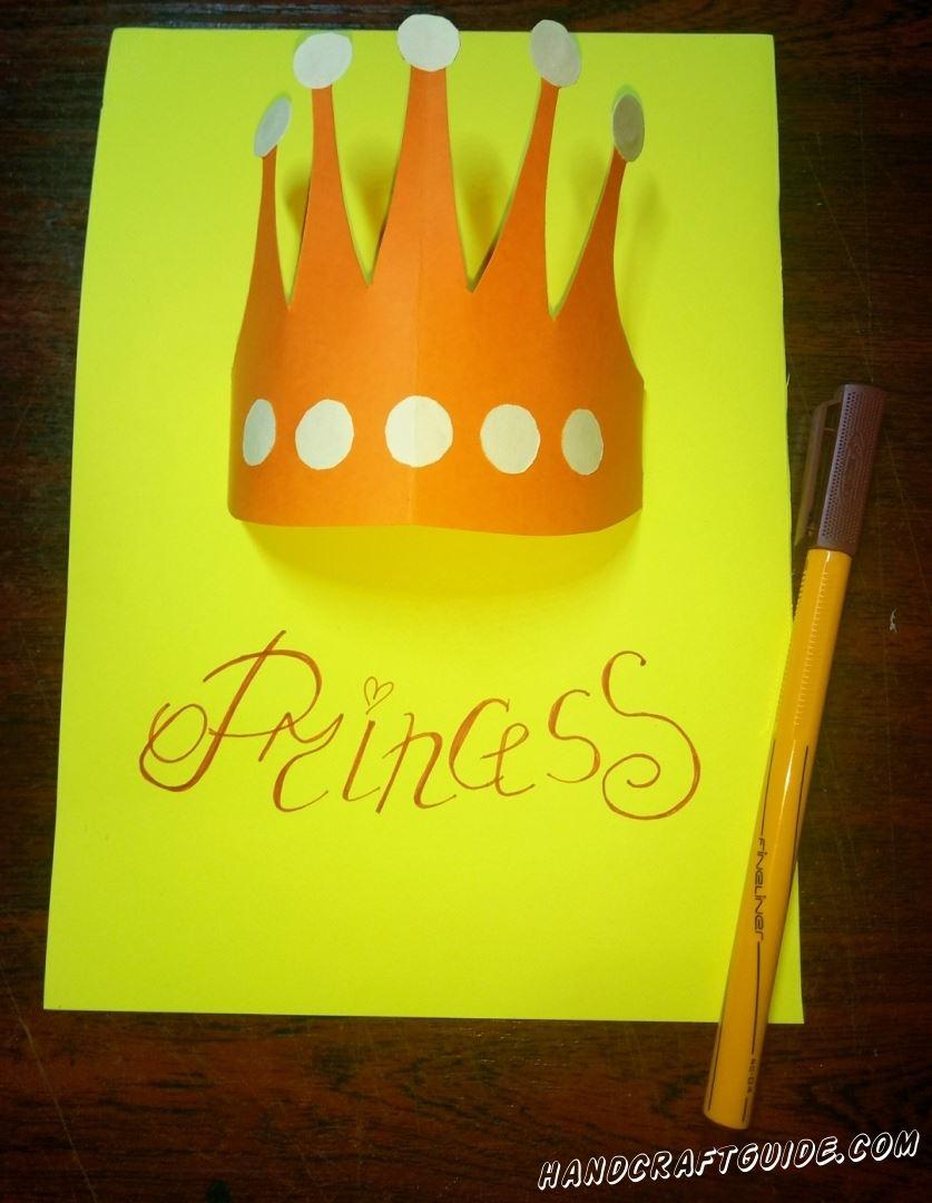 Снизу пишем маркером, что открытка для настоящей принцессы
