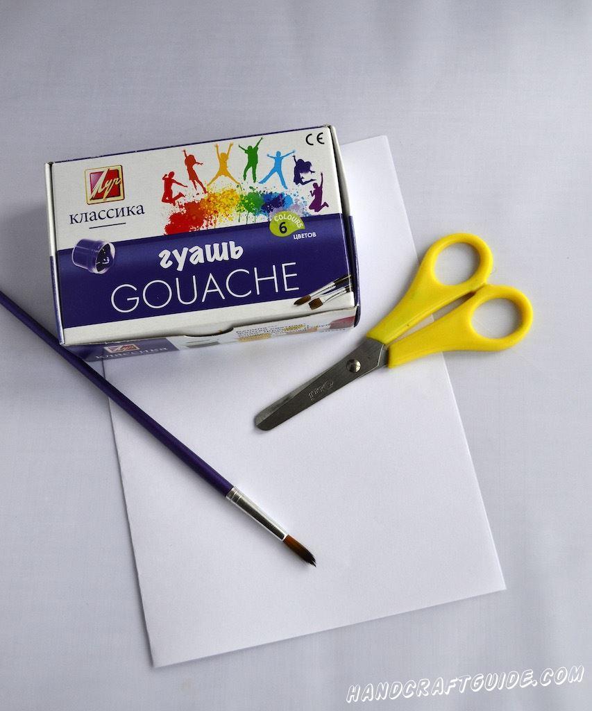 Лист бумаги А4 краски «гуашь» с кисточкой ножницы