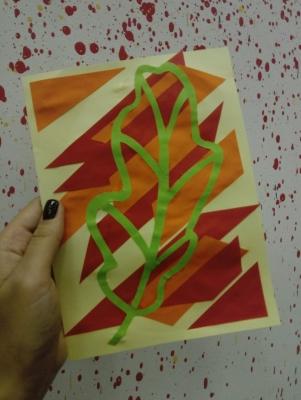 аппликация из цветной бумаги осенний лист