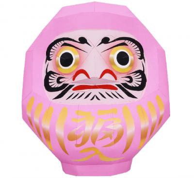 Dharma doll