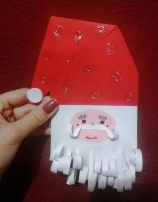 Здравствуй, Дедушка Мороз, борода из … бумаги!