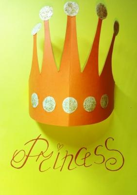 Открытка из цветной бумаги для принцессы