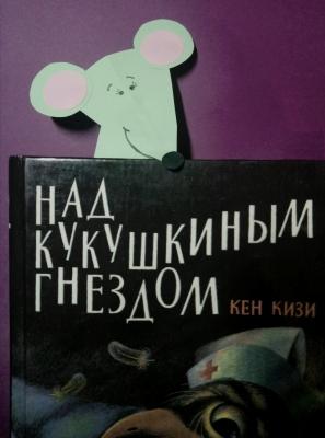 Миленькая мышка-помощница из бумаги, для ваших книг.
