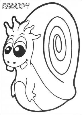 раскраски аниме ёкомоны